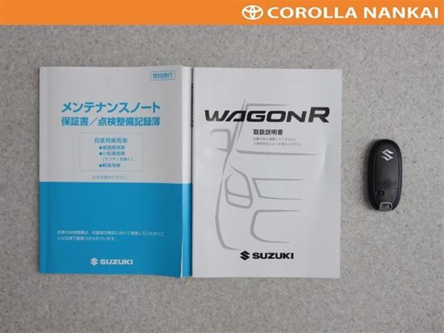 取扱説明書&メンテナンスノート有り!