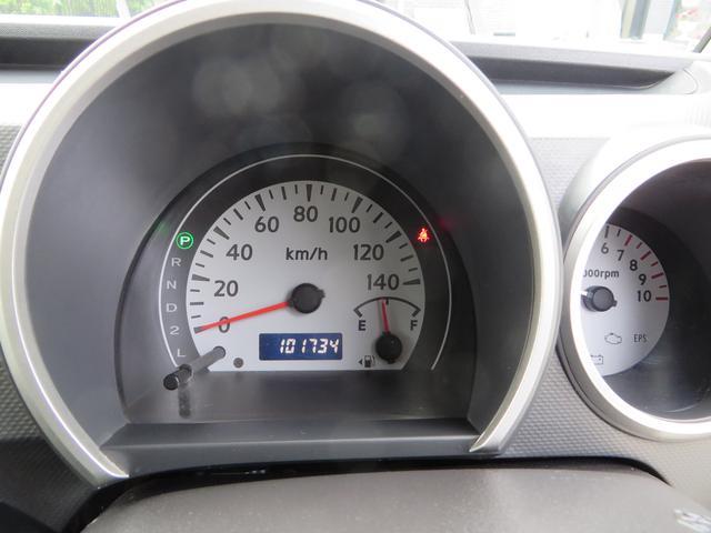 FX-Sリミテッド 4WD(15枚目)