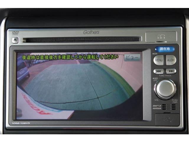 【リアカメラ】が装着されています。後方の安全確認や、狭い駐車場での車庫入れ、雨の日や夜間などサポートになり安心してバックできます。