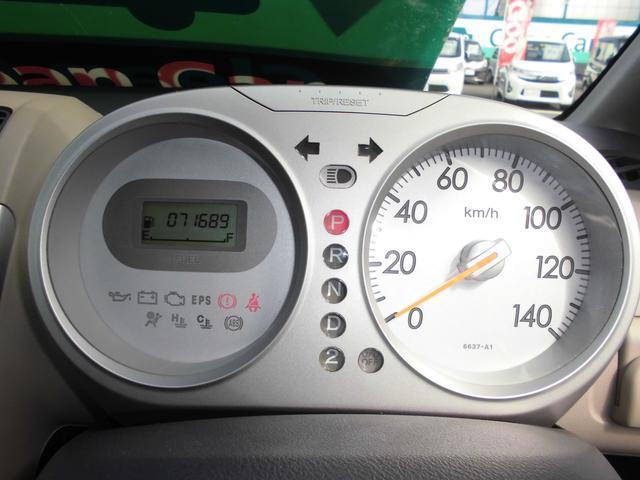 当社整備工場にて納車前点検〔法令12か月点検・車検整備〕を実施して〔エンジンOIL・OILフィルター・ワイパーゴムなど〕交換してご納車いたしますので、安心してお乗り頂けます。