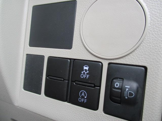 L 純正フロアマット付き 新車保証継承(15枚目)