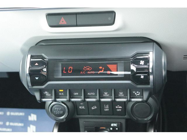 ハイブリッドMZ・セーフティーパッケージ・4WD(13枚目)