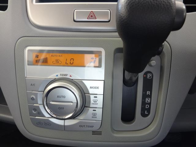 オートエアコンですので、快適な室温にて快適なドライブをお楽しみいただけます!!