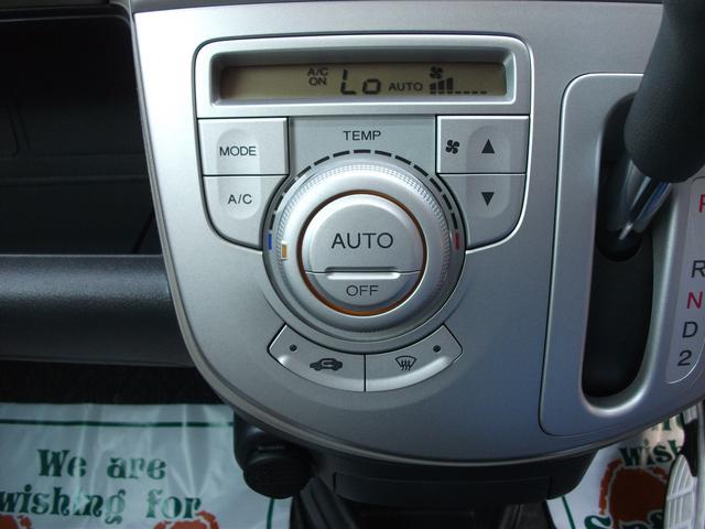 オートエアコンなのでボタンひとつで快適空間
