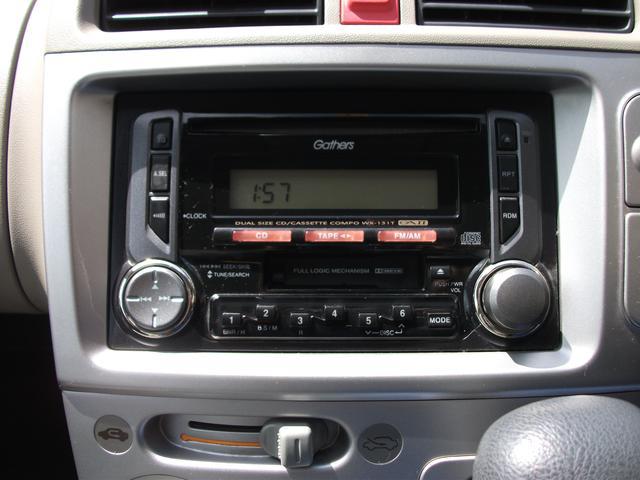FM・AMラジオ付きCDデッキが入っております