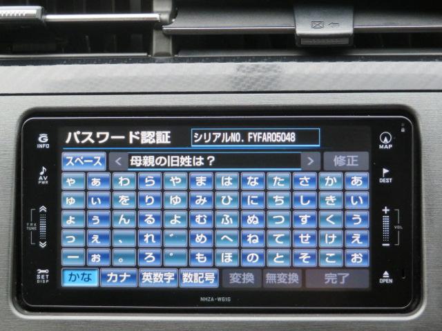 Sツーリングセレクション・G's フルセグHDDナビ Bモニ(4枚目)