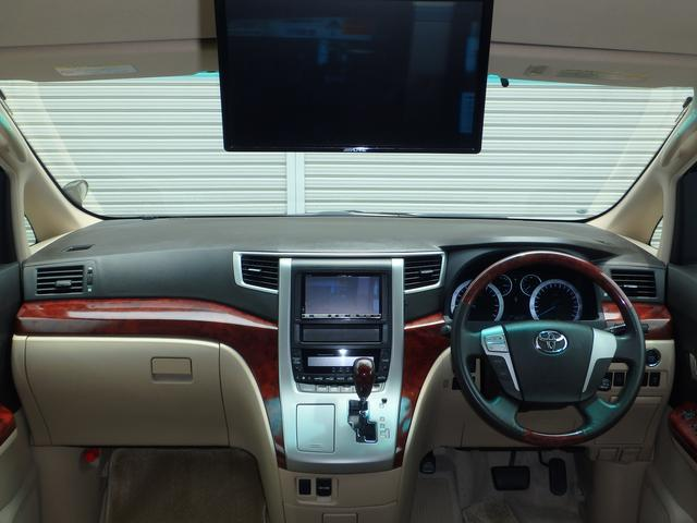 350X フルセグ付HDDナビ 後席モニター 車高調 エアロ(5枚目)