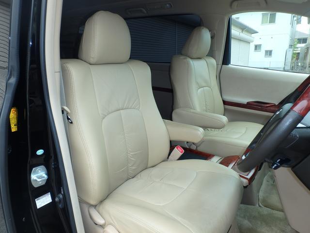 350X フルセグ付HDDナビ 後席モニター 車高調 エアロ(6枚目)