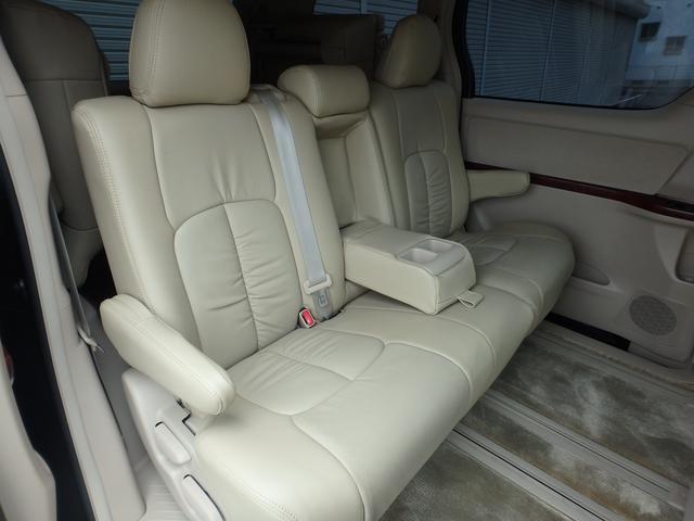350X フルセグ付HDDナビ 後席モニター 車高調 エアロ(7枚目)
