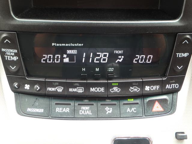 350X フルセグ付HDDナビ 後席モニター 車高調 エアロ(10枚目)