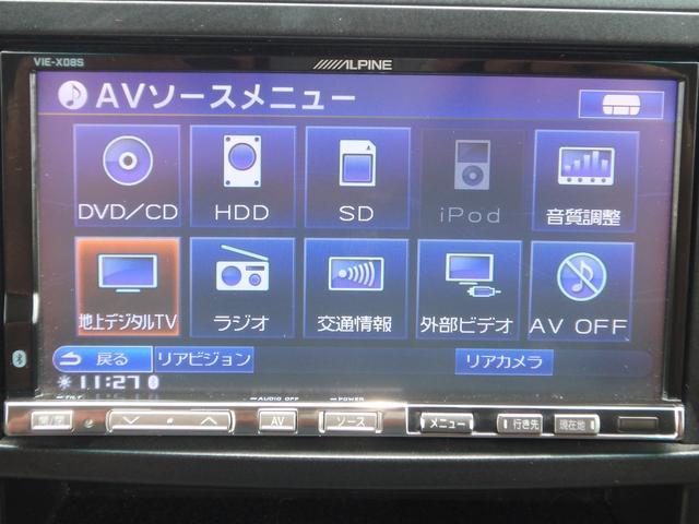 350X フルセグ付HDDナビ 後席モニター 車高調 エアロ(12枚目)