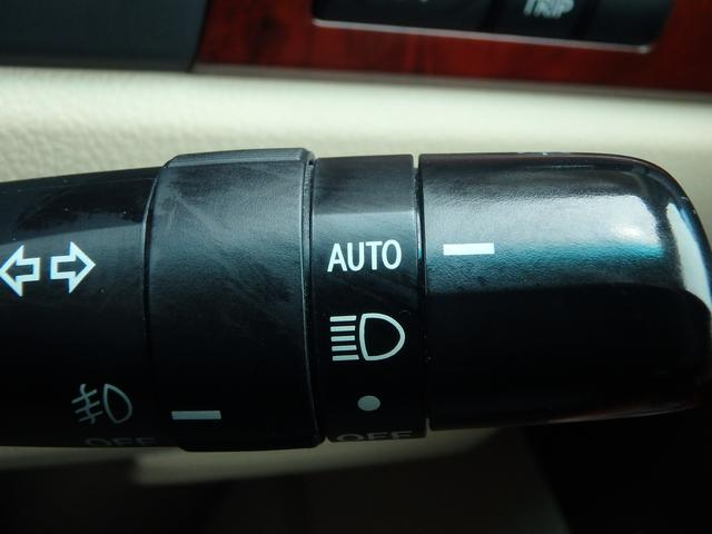 350X フルセグ付HDDナビ 後席モニター 車高調 エアロ(16枚目)
