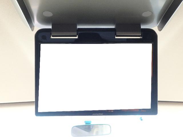 350X フルセグ付HDDナビ 後席モニター 車高調 エアロ(18枚目)