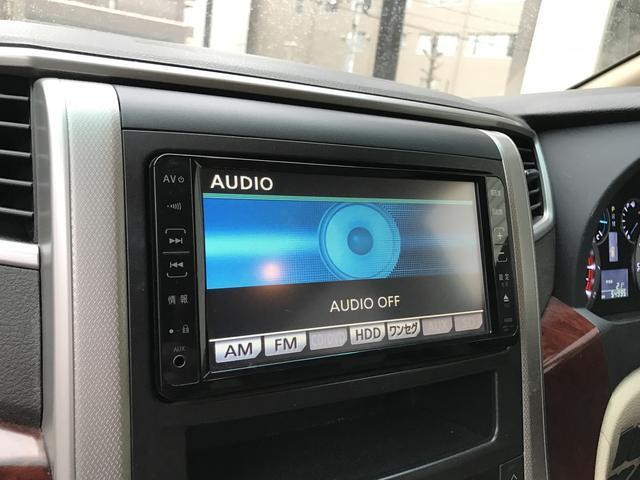 240X新品車高調 新品22AW フリップダウンM(10枚目)