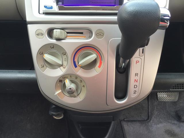 運転席、助手席からオーディオ、エアコン操作しやすいです!!