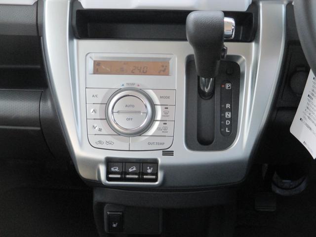 G 4WD レーダーブレーキサポート HID メモリーナビ(15枚目)