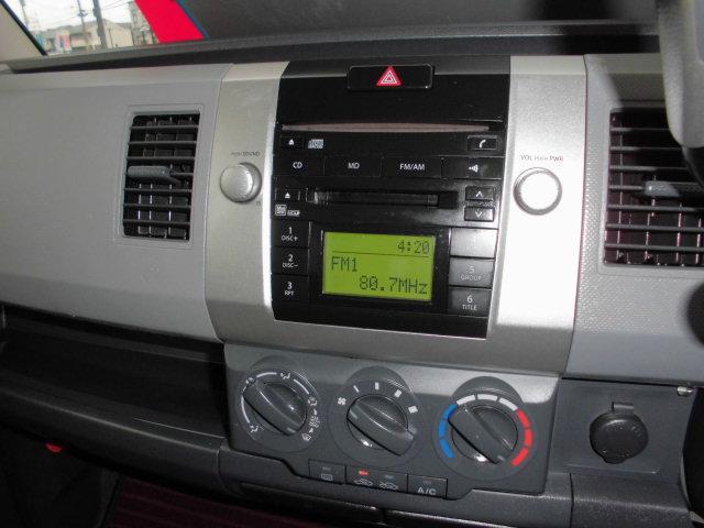 CD&MDプレーヤー付です!ドライブを更に楽しくしてくれますよ♪