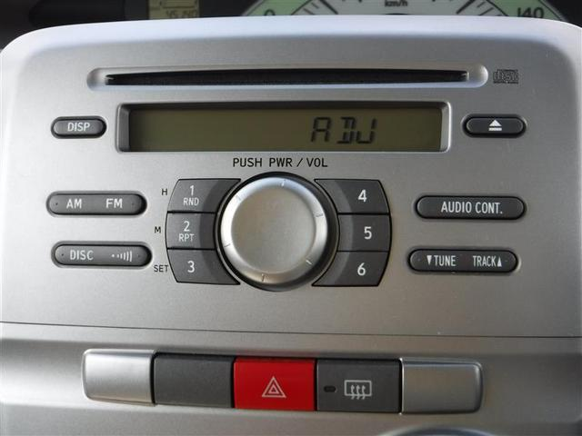 使い易いCDが再生できるステレオは音質も良好です! 長時間のドライブもお気に入りの音楽が有れば楽しくドライブできちゃいますね。
