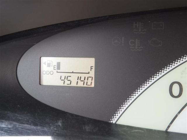 走行は45000キロ♪トヨタの厳しい検定に合格をしたサービスエンジニアが、整備をして「おクルマ」をお渡し致します♪♪