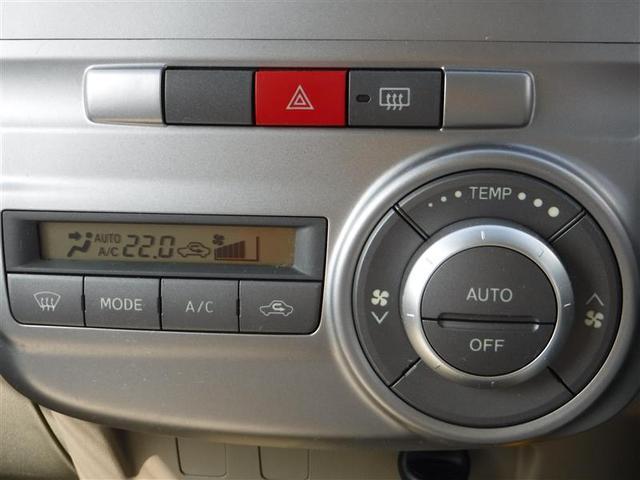 ■ご自宅のエアコンと同様、温度設定をするだけで快適な車内空間を保ってくれます!電子制御なのでエコ運転にも一役かいます!