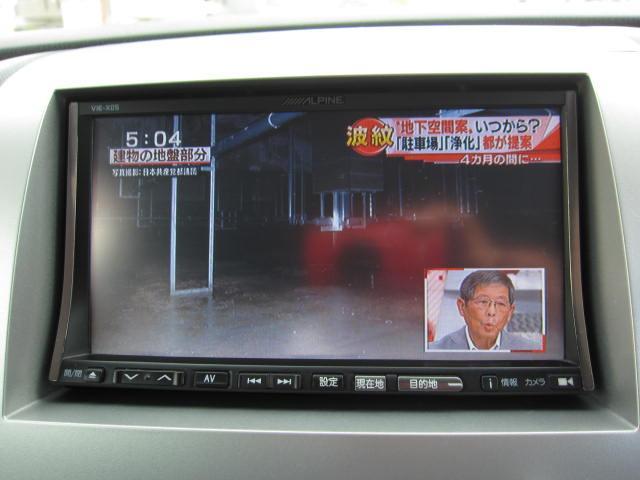 フルセグ・DVD視聴可能!!
