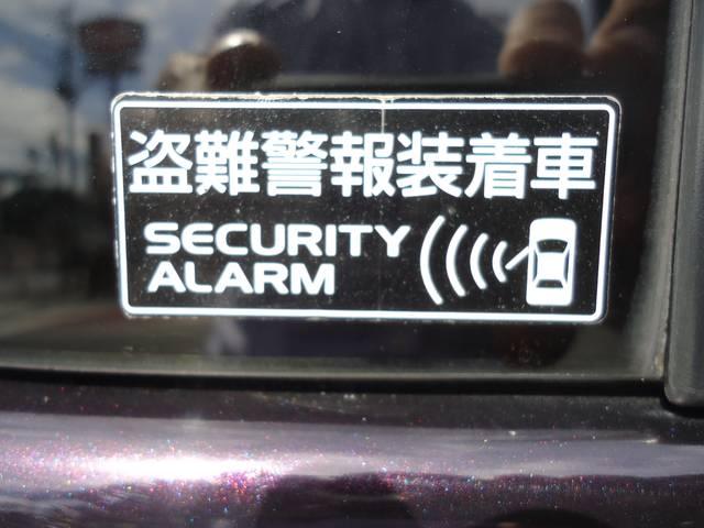 セキュリティアラーム