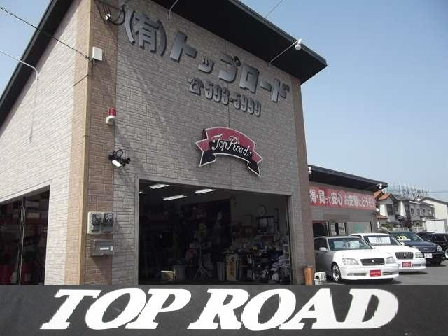 TOP ROAD TEL 092−593−5999 福岡県春日市天神山1−86