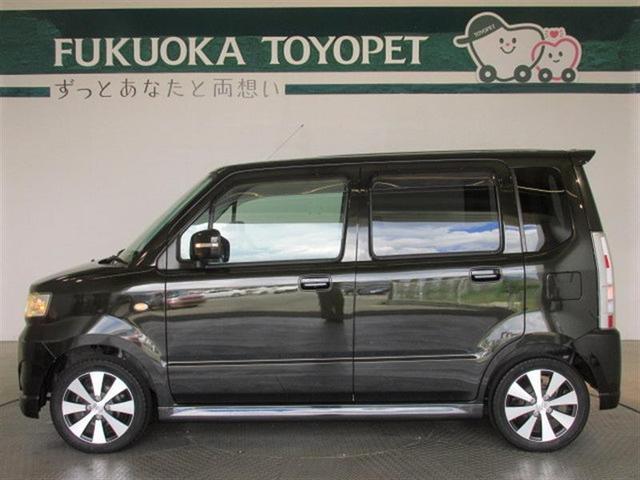 北は門司から南は大牟田まで新車・工場31、中古車7店舗のネットワーク。福岡県域をフルカバーしてフォローいたします。