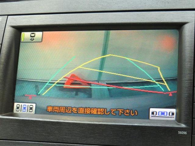 赤、黄線の進路表示の誘導でスムースな後退が可能です。