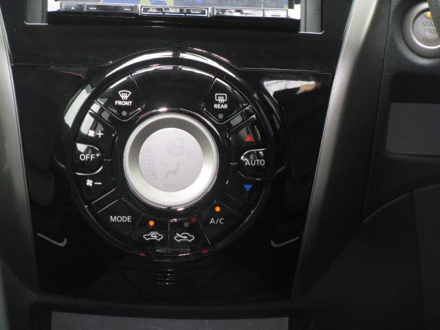 オートエアコンで車内温度も細かく調節でき、快適です