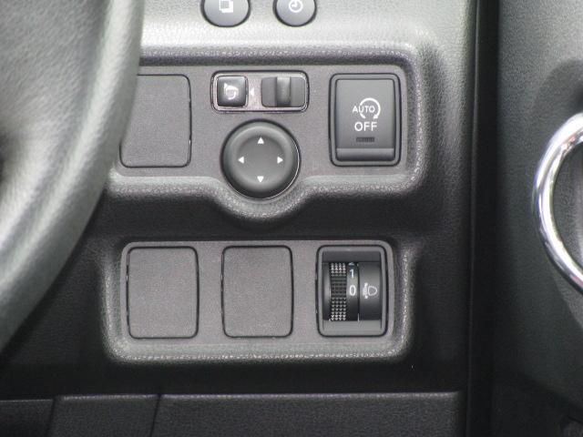 エコドライブに大活躍のアイドリングストップ機能搭載