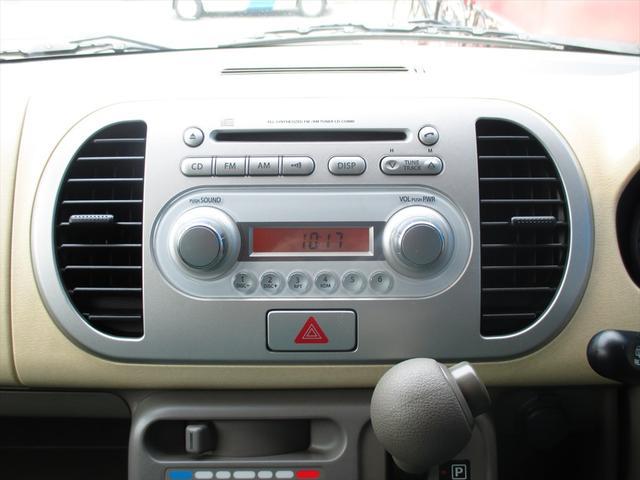 CDオーディオ・FM・AMと作りもシンプルで操作簡単!