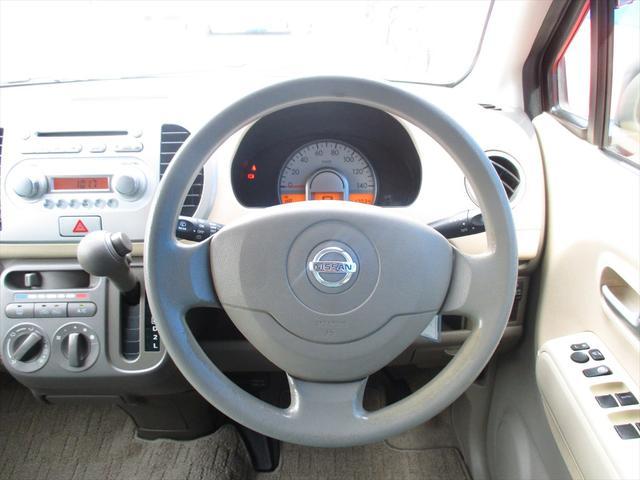 運転席に座るとこんな感じです!