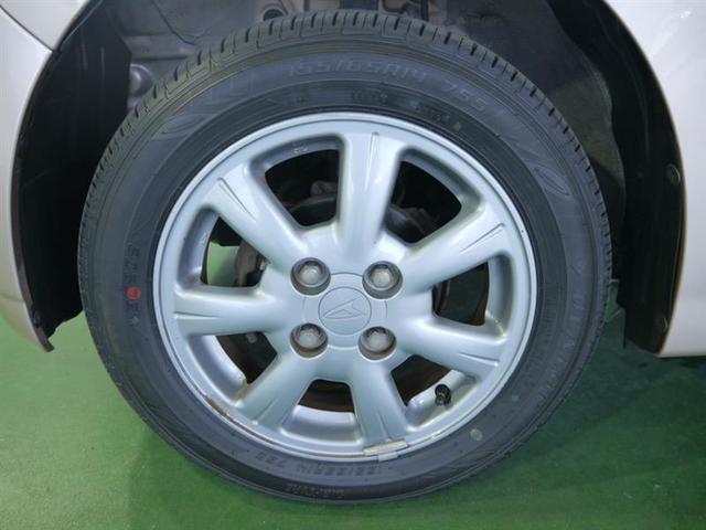 安心3=ロングラン保証。安心で快適なカーライフをお約束するためのトヨタのU−Car保証です。万一、保証箇所に不具合が発生した場合は無料で修理致します。