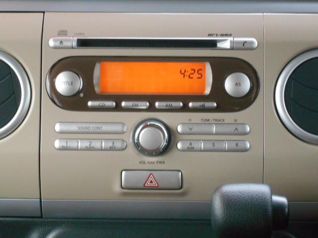 CDオーディオ付き!音楽を楽しみながらドライブ出来ます。
