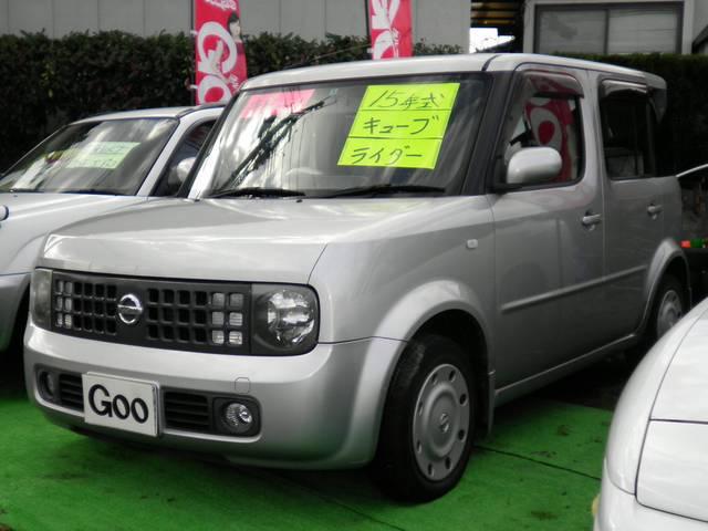 お客様が大切にお乗りになられていたお車を高価買取りさせていただきますのでお気軽にご相談下さい。