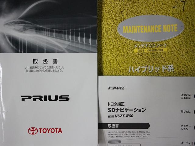 取扱説明書・メンテナンスノートです。車の情報が凝縮されています。車の整備記録が記載されている大事な物ですよ。