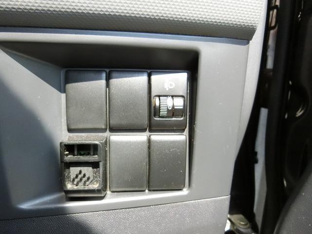 全車輌が安心の支払総額表示となっておりますので余計な諸費用は一切頂きません(遠方の場合を除く)。