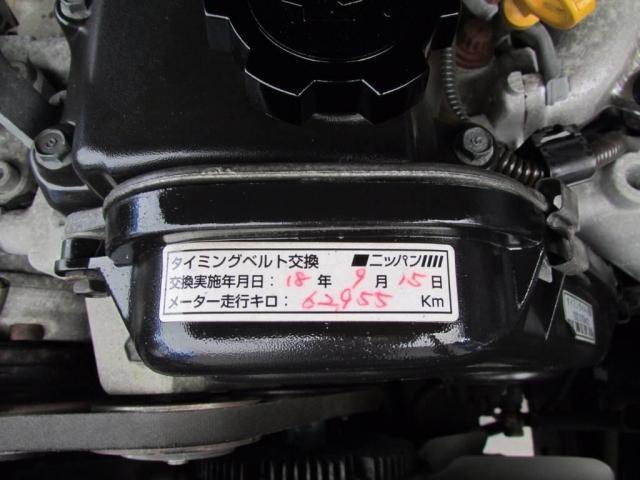 3.0 SX ディーゼルターボ 4WD 2インチUP 純正カ(16枚目)