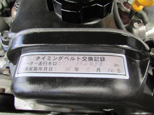 3.0 SXワイド リミテッド ディーゼルターボ 4WD 3(18枚目)
