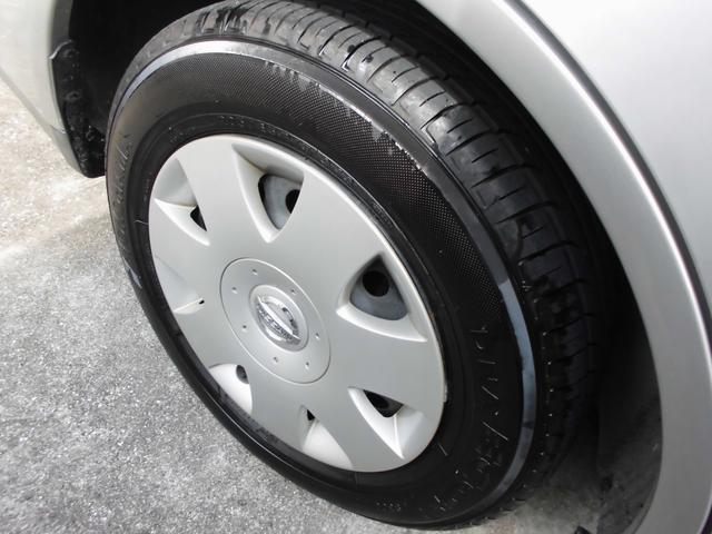 タイヤ溝もバッチリあります!