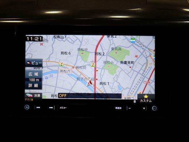 社外メモリーナビ付♪初めて行く場所でも安心です。旅行へ行く時も旅館探しなど便利ですよね。車での行動範囲がグーーンと広がります♪