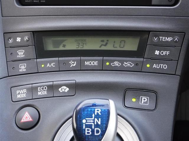 エアコンはオートタイプですので、いつも車内を快適に保ってくれます