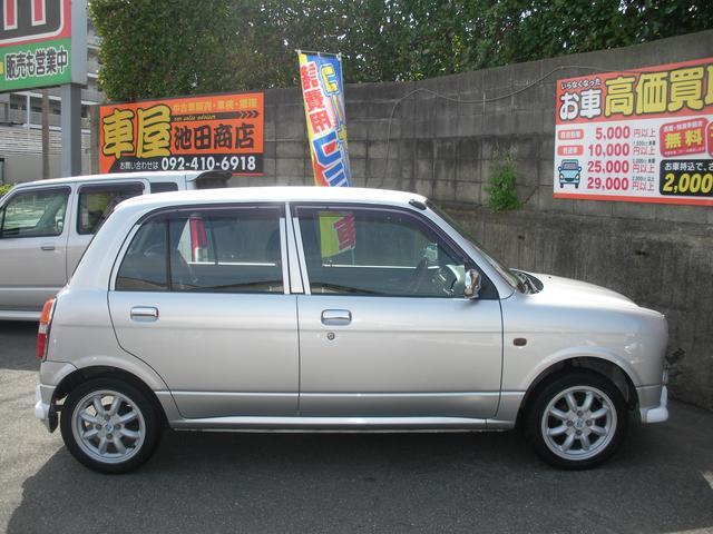 ☆車検2年取得して、お支払い総額32.8万円のみ☆税金・諸費用を含んだ安心の金額です☆