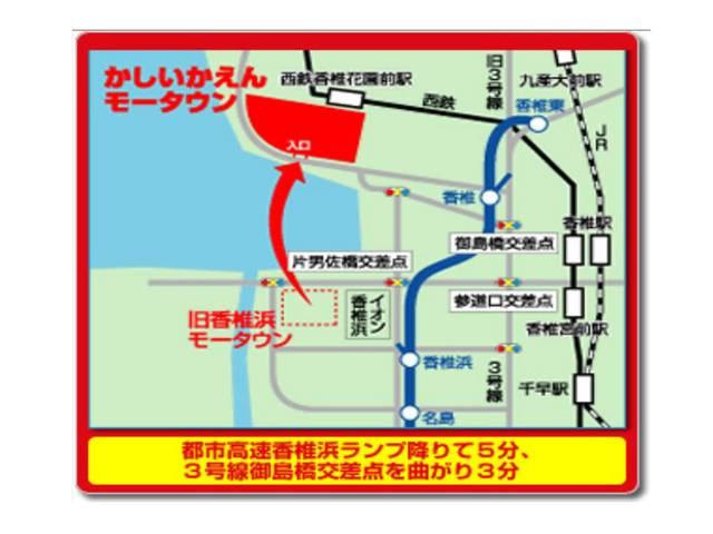 都市高速 香椎浜インターから車で約5分 電車でご来店の際は西鉄かしいかえん駅までお迎えに行きます