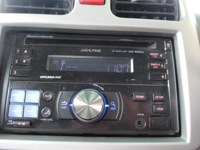 社外CDコンポ 当社の展示車は走行管理システムにてチェック済。メーター交換・改ざん等一切ございませんので、安心してお買い求めください TOP ROAD TEL 092−410−9292