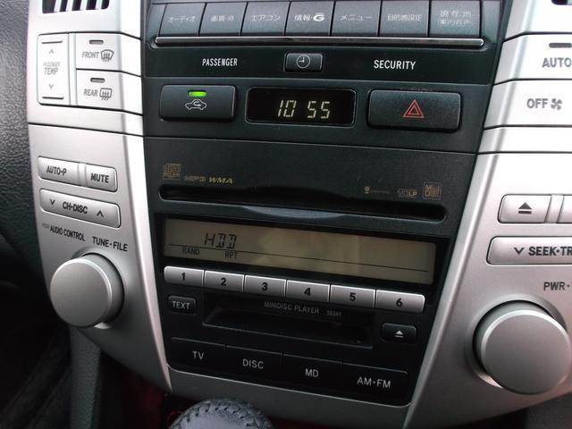 240G Lパッケージ レザーシート HDDナビ 1年保証(19枚目)
