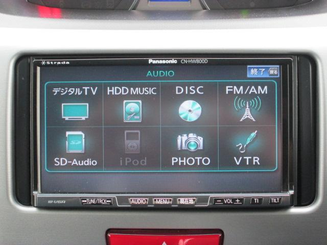 HDDナビです♪フルセグTV&CD録音&DVDビデオ再生です♪楽しい時間をおすごしになることができますね♪