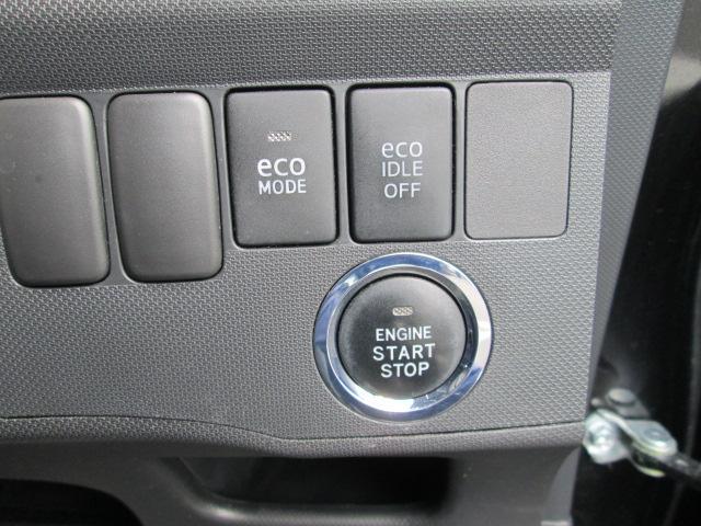 アイドリングストップシステムです。少しでも燃費がいい車にのりたいですよね~
