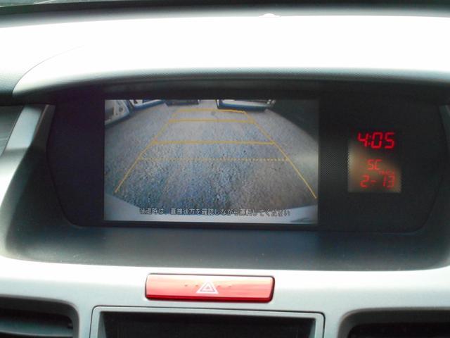【バックカメラ】 これでうしろの安全は確保!!おまかせ下さい!!駐車時、最後にどこまで下がる事ができるのか、イメージがつかみやすくなります☆とにかく便利☆そんなうれしい装備がついております☆